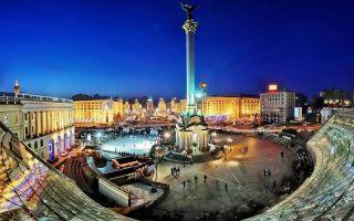 Maydan Nezalezhnosti (Independence Square)