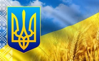 """Travel packages """"Ukraine 2019"""" - 22 August- 05 of September (group routings)"""