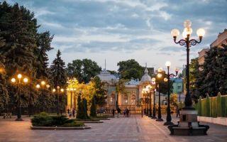 Parque Mariiynsky (Mariinsky Park)