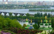 Jardin botanique Hryshko (Grishko Central Jardin botanique)