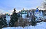 monastère Vydubytskiy