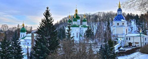 Mosteiro de Vydubytskiy
