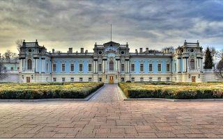 Palácio de Mariiynsky (Mariyinski Palace)