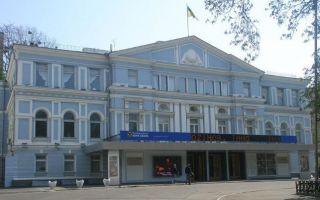 Teatro de drama Ivan Franko (Ivan Franko National Academic Drama Theatre)