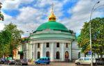 Sacred Vvedensky Monastery in Kiev