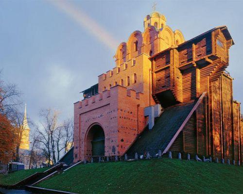 Golden gate (Golden Gate Museum)