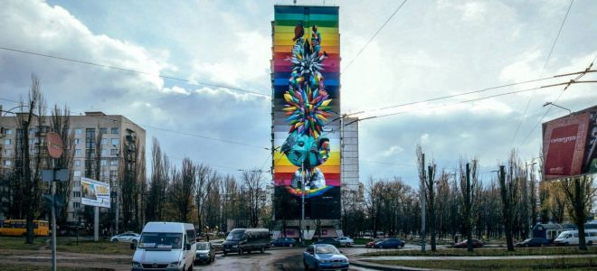 The 24 most beautiful and popular murals in Kiev