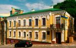 Museo Bulgakov en Kiev (Mikhail Bulgakov Museo)