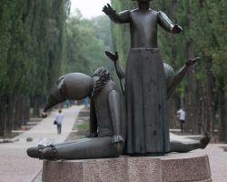 The baby Yar (Babi Yar Memorial)