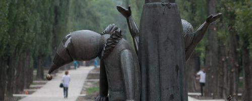 Le bébé Yar (Babi Yar Memorial)