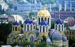 Catedral de Volodymyrskiy em Kiev (Catedral de São Volodymyr)
