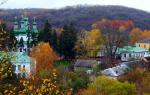Kitaevo Monastère de la Sainte Trinité à Kiev (Kitaevskaya pustyin)