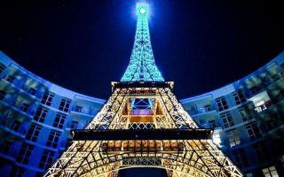 Torre Eiffel (Torre Eiffel de Kiev)