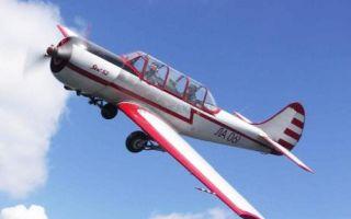 airplane flight in Kiev