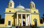Catedral de St. Alejandro