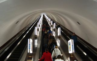 Estação de Metrô – Arsenal (Arsenalna Metro Station)