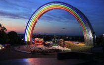 Arco da Amizade no parque Khreshchatyk (People's Friendship Arch)