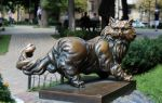 Monument to the cat Panteleimon (Cat Sculptures)
