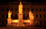 Monument à la princesse Olga (Princesse Regardez Monument)
