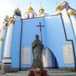 Vladimir o Grande Kiev