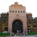 conseils touristiques kiev