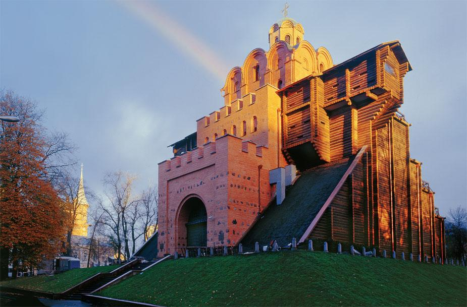Golden Gate Kiev Ukrania