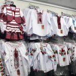 kiev que comprar