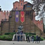 golden gate Kiev the Ukraine