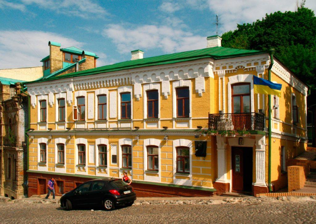 guide touristique kiev