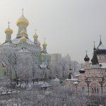 pour voir en Ukraine