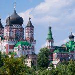 lugares para conhecer na ucrania