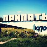 ¿Está muy lejos de Kiev Chernobyl